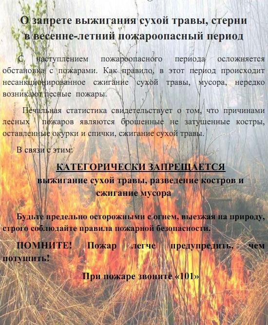 http://ds-hab3.ucoz.ru/ajnj/pamjatka_1.jpg